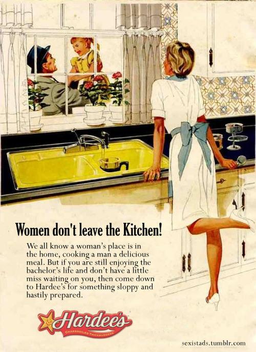 Publicidad vintage sexista
