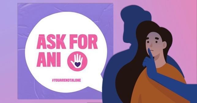 """Imagen de mujer silenciada por una sombra. Texto en inglés el cartel que lee: """"Pregunta por ANI #noestassola"""""""